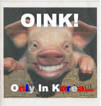 糞チョンは豚未満の生き物です