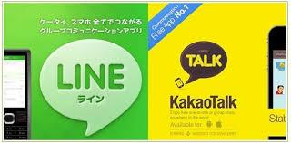 LINEやカカオトークのような韓国製アプリを使うのは危険です