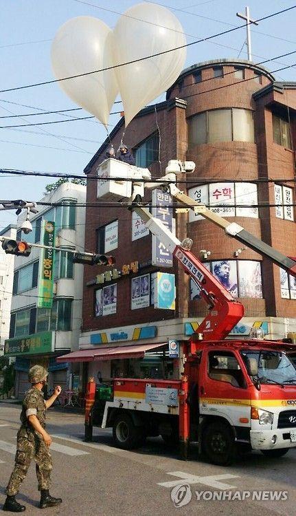 バ韓国に到着したビラ風船