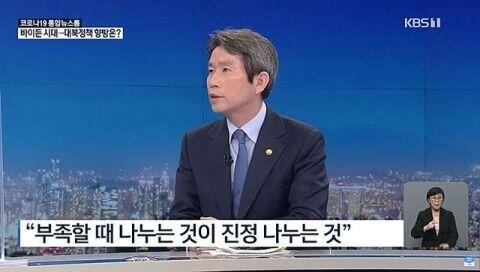 北朝鮮にワクチンを提供したいというのがバ韓国政府の本音