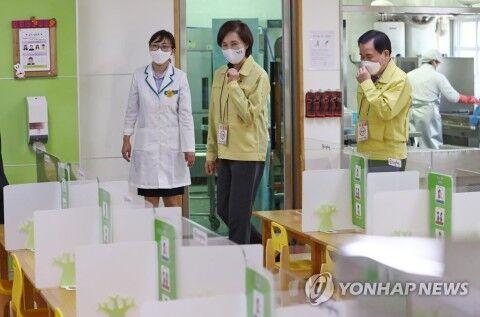 明日からバ韓国の幼稚園が再開