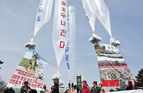 北朝鮮向けのビラ散布を放置しているバ韓国政府