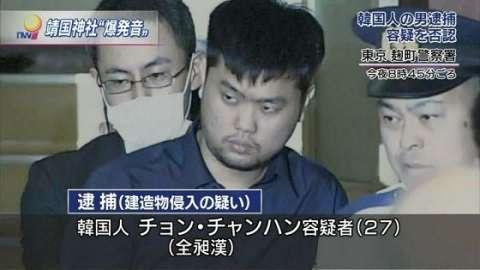 爆破テロ犯は裁判ナシで死刑にすべし