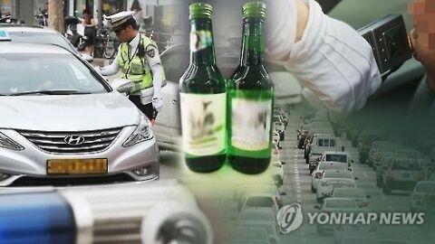バ韓国でまかり通る飲酒運転