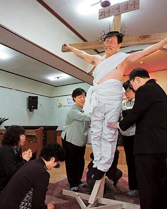 キリストがバ韓国塵だったと信じている屑チョンども