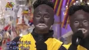 黒人差別が大好きな韓国人