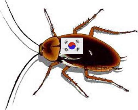 ゴキブリほどの価値もないバ韓国塵の生命