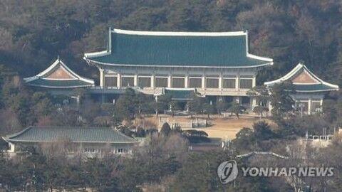 国民を騙し続けるバ韓国の大統領府