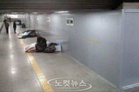放火魔予備軍であるソウルのホームレスどもwww