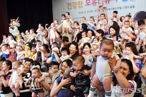 醜すぎるバ韓国の幼獣ども