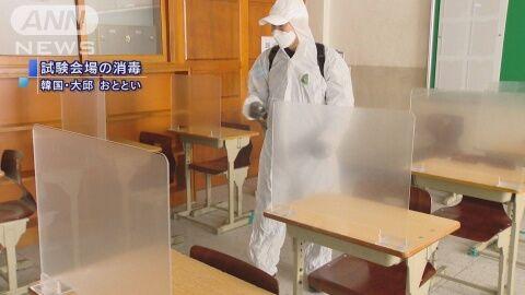 大学入試の強行で感染者爆増のバ韓国