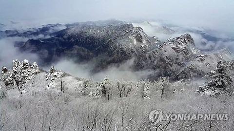 江原道の雪山がショボすぎる件