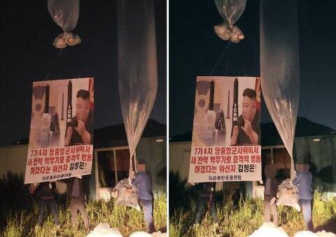 ビラを飛ばすバ韓国の脱北団体