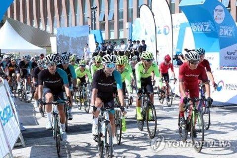 バ韓国のDMZで自転車大会