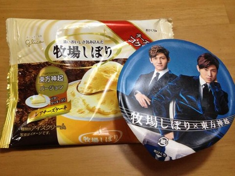 おいおい食品に韓国人パッケージって嘘だろ?