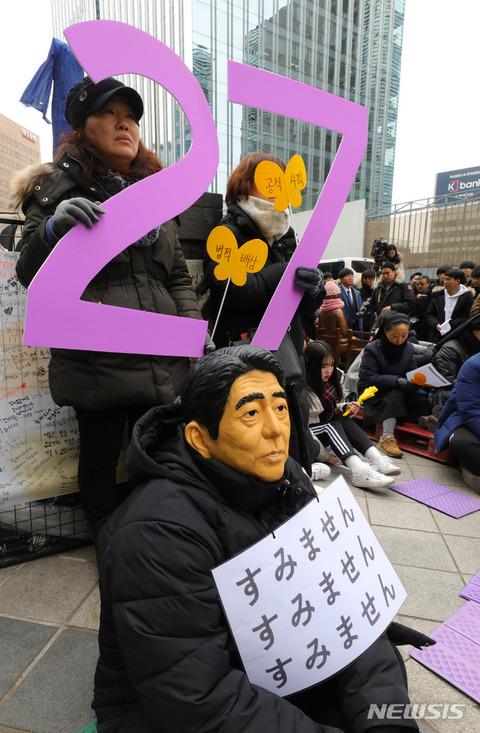 反日デモしかやることがないバ韓国塵