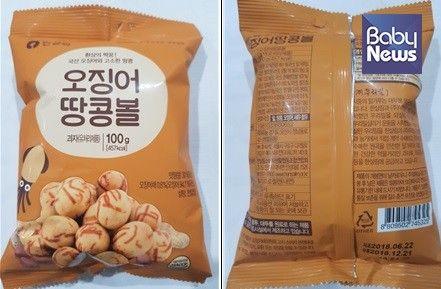 バ韓国の生協が販売していた発がん物質入りの菓子