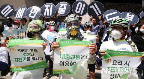 大気汚染の元凶であるバ韓国塵