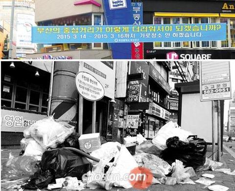 ゴミが散乱するバ韓国・釜山の繁華街wwww