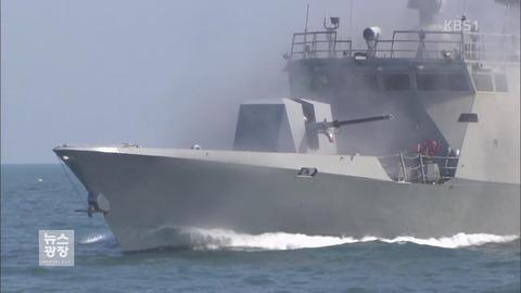 屑チョンのミサイル高速艦搭載の主砲は中古のオンボロ品wwww