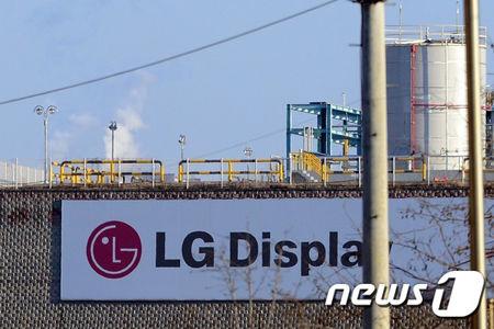 バ韓国・LGディスプレーが希望退職者を募集