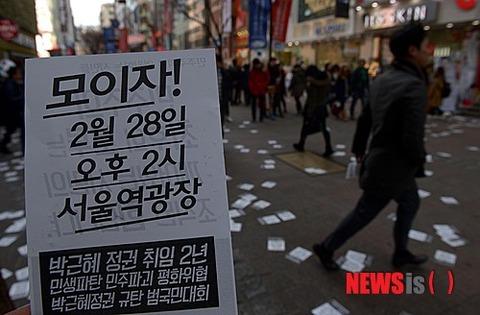ソウルの街にはゴミがよく似合う