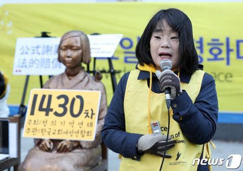 バ韓国の詐欺団体が新組織を作成