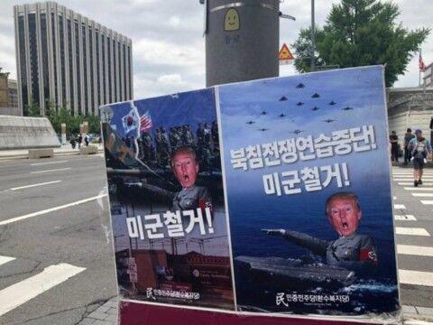 安いコラでトランプを批判するバ韓国塵ども
