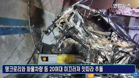 少しの衝撃で大破するのがバ韓国車の特徴です