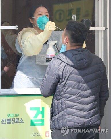 バ韓国・大邱コロナ検体採取用の屋外施設
