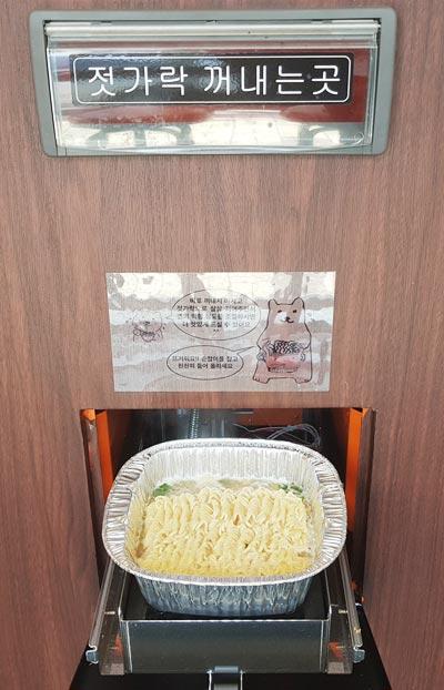 バ韓国のラーメン自販機