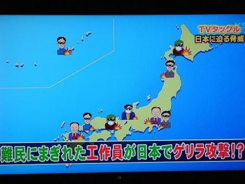 日本に巣食う在日、ヒトモドキ