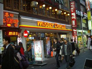韓国には違法風俗店だらけ