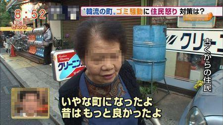 日本中から屑チョンを今すぐ追いだすべき!