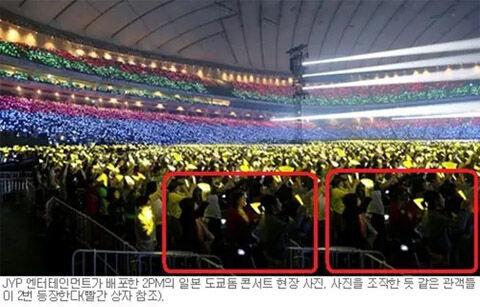 バ韓国アイドルのコンサート、写真加工で水増しとかwww