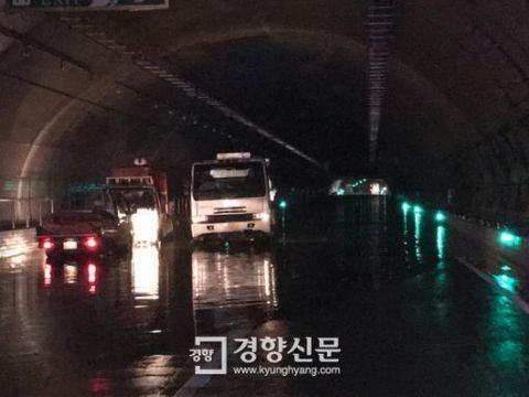 完成2か月で浸水したバ韓国の海底トンネル