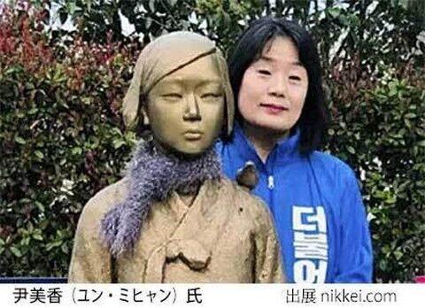 この世のものとは思えないほど醜いバ韓国の尹美香(ユン・ミヒャン)