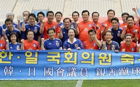 日本国民は誰一人望んでいないのに日韓外交に興じるキチガイども