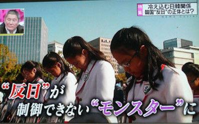 無職のバ韓国塵の生きがいは反日活動