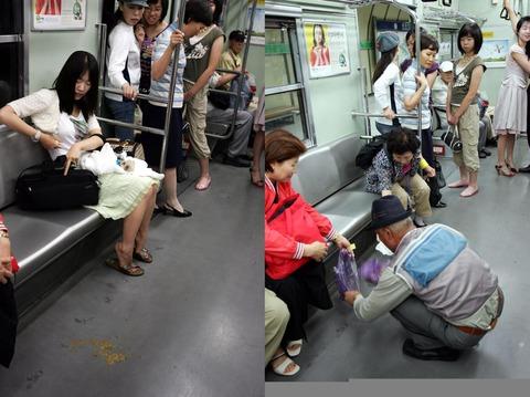 電車内で自分の犬のフンを放置する糞韓国人