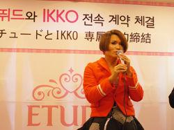 バ韓国化粧品を宣伝する屑に天罰を