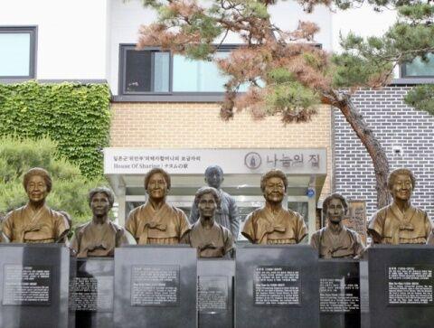 バ韓国「ナヌムの家」は入所者も職員も犯罪者だらけ