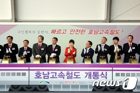 開通3日目なのに事故続発のバ韓国KTX