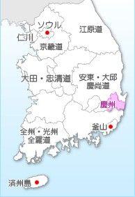 日本海に放射能タレ流す気マンマンのバ韓国