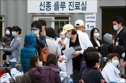 バ韓国でインフルエンザが感染拡大中!