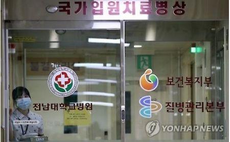 ジカ熱患者が順調に増えているバ韓国