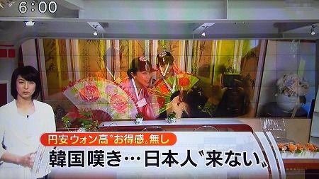 バ韓国に観光しにいく日本人はキチガイだけです