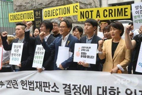 バ韓国大法院の判決に喜ぶ屑チョンども