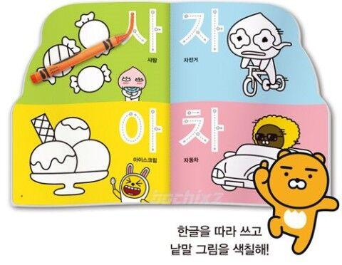 バ韓国のキャラはキチガイ臭が半端じゃない
