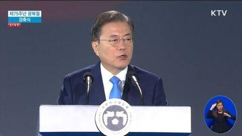 文在寅はバ韓国ごと自殺するしかない